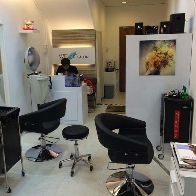 Home We Hair Salon