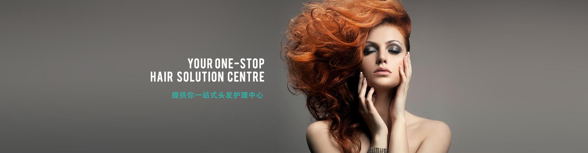 We-hair-salon-slider-main-01