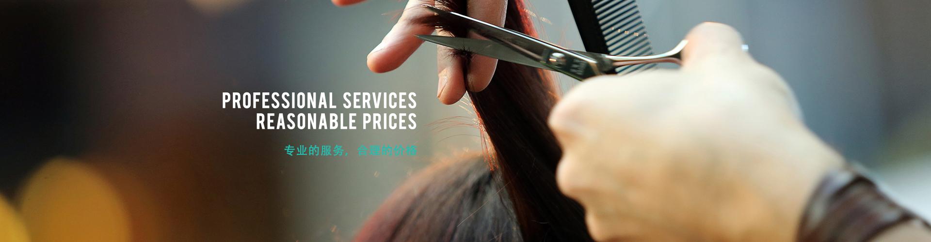 We-hair-salon-slider-main-02