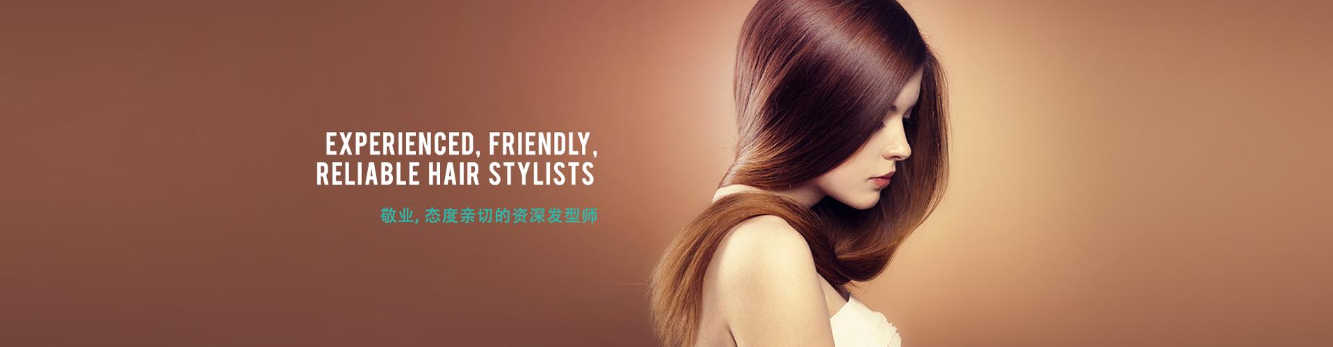 We-hair-salon-slider-main-03-1